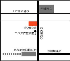 えぽけ地図2