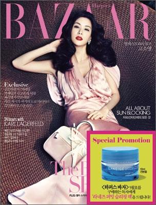 13 BAZAAR201205