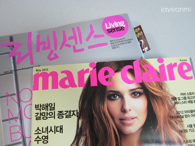 韓国女性誌2012年5月 (1)