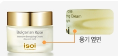 ISOI_Energizing Cream_blog (6)