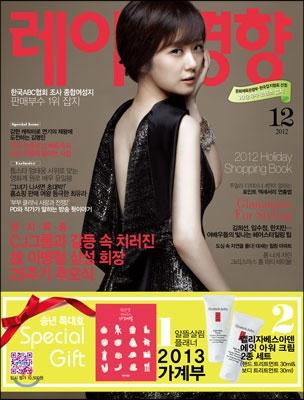 Ladyキョンヒャン 201212