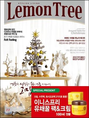 Lemon Tree 201212