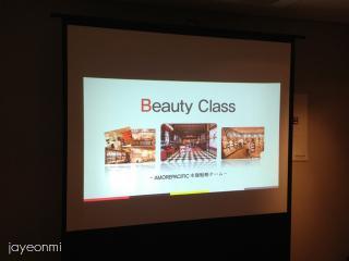 Aritaum_Beauty Class_201211 (1)