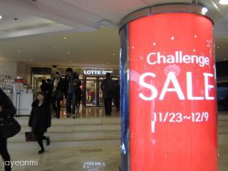 07-Sale_201212-1 (7)
