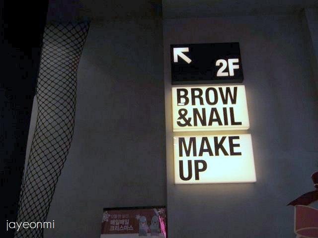 Aritaum_明洞大路店_Nail_blog (8)
