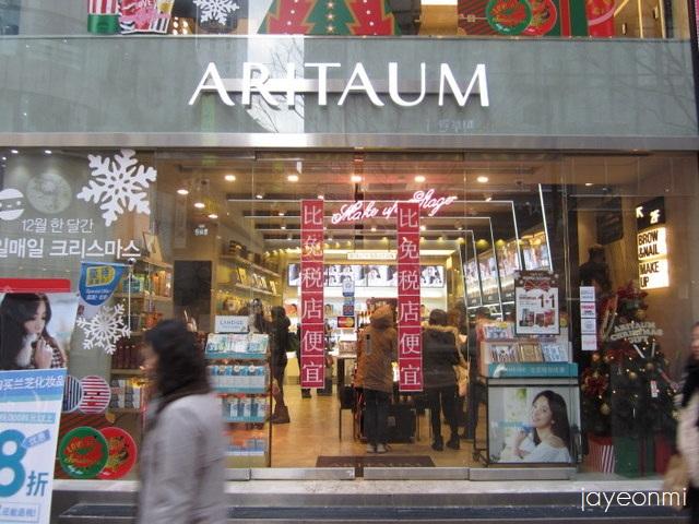 Aritaum_明洞大路店_Nail_blog (9)