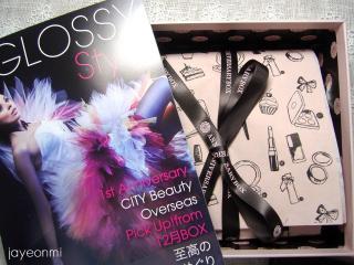 GlossyboxJP_201212 (1)