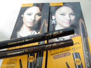 Waterproof Brush Liner BLOG (7)