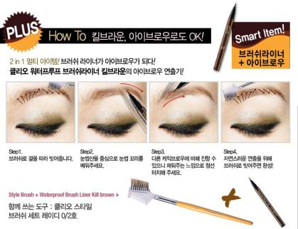 Waterproof Brush Liner eyebrow tip