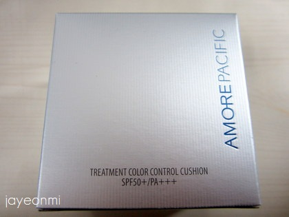 AP_Treatment Color Control Cushion_blog (2)