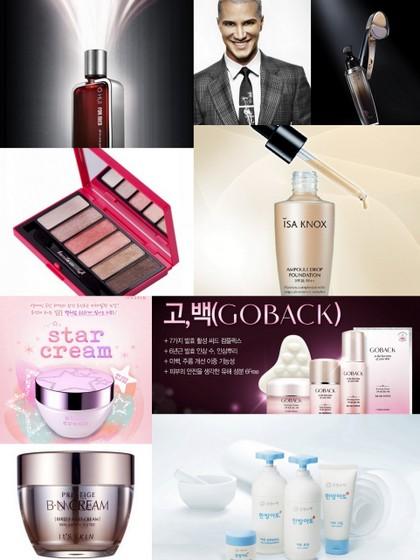 新製品201212-201301-1 (3)