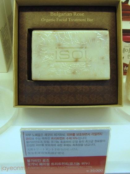 ISOI_ロデオ店_201301 (4)