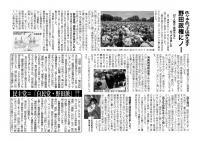 2012-7佐々木2