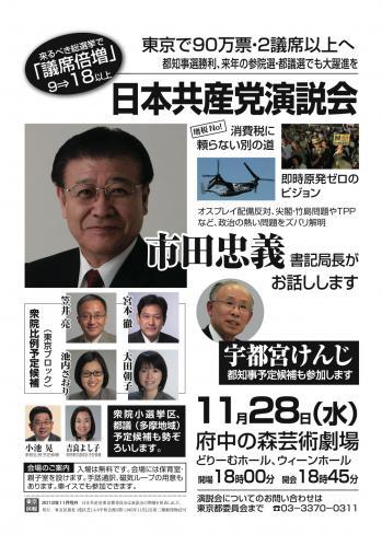 20121128_B.jpg