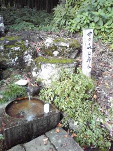 長命水の湧出口