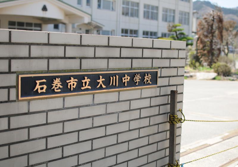 大川中_5