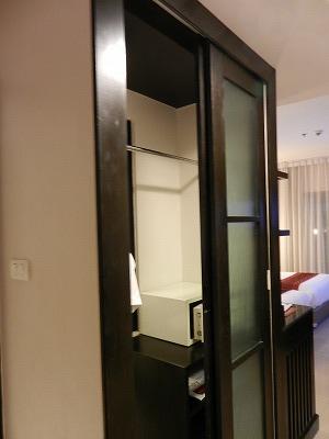 mercure room