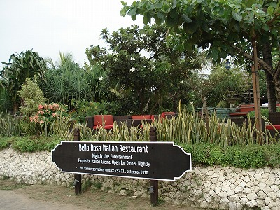 padma resort