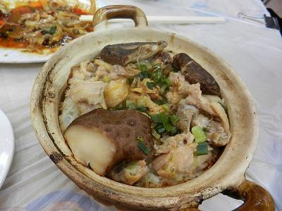 hong claypot