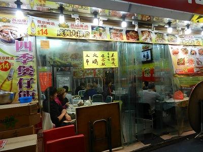 hong claypoy
