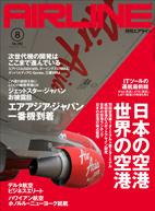 T-AM_20120701000226.jpg