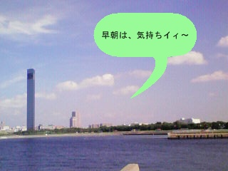 20120913_①ポートパーク