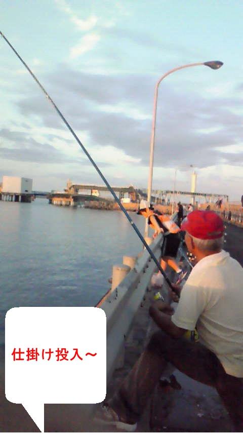 釣り開始~