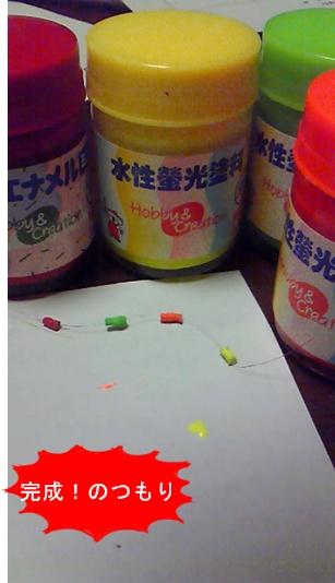 色ぬり~の~♪