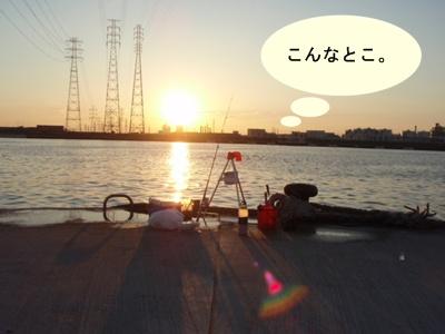 今日の釣り座。