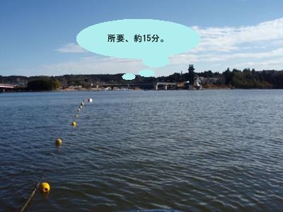 ④釣り場到着