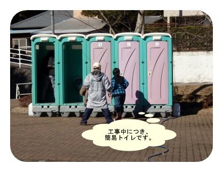 ⑨簡易トイレ
