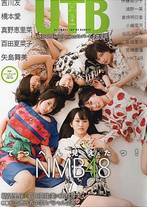 UTB-2012-06-NMB48-HKT48.jpg