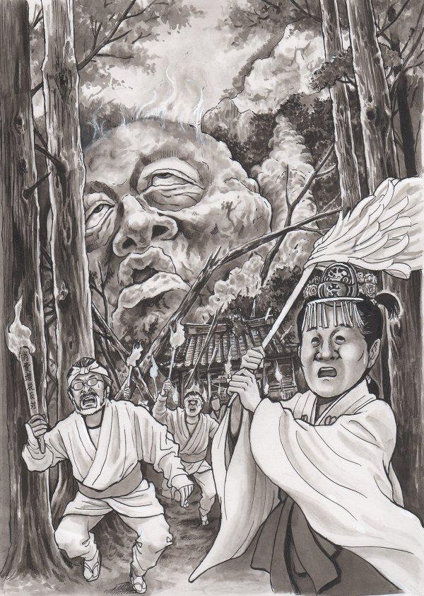 小沢一郎の風刺漫画