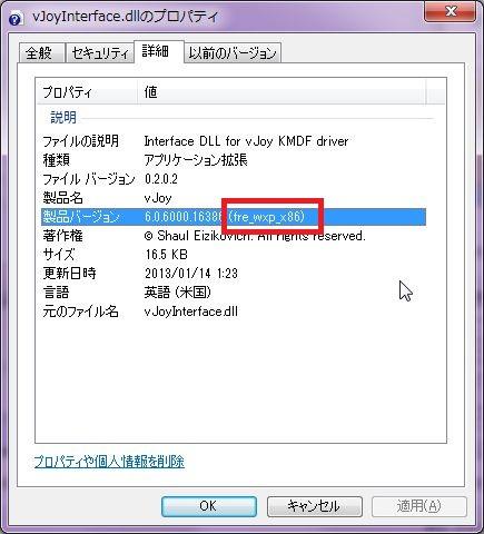 WS008336.jpg