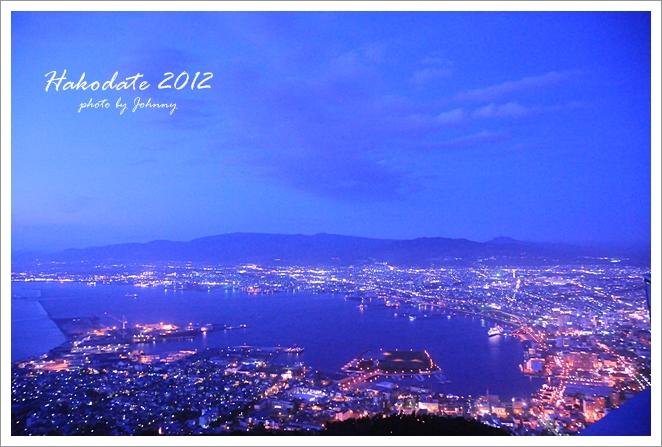 20120921-2.jpg