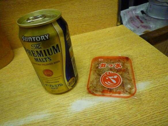 新代田 12年9月26日 ビール
