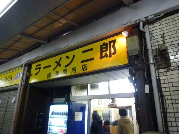 横浜関内 12年11月24日