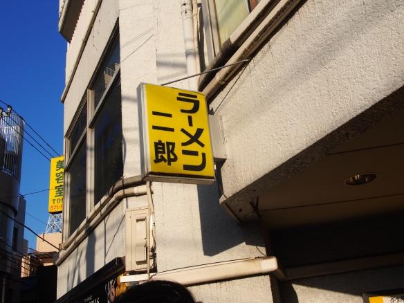 ひばりヶ丘_130102