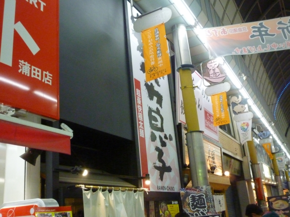 麺バカ_130107