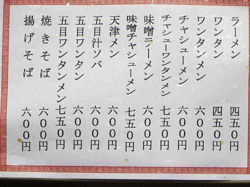 20140710 1_4