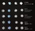 14_11_26_yuki01.jpg