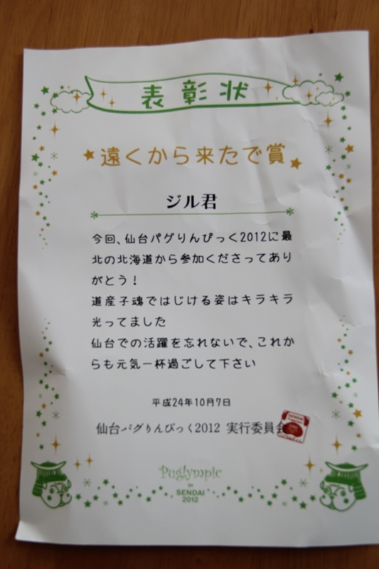 20120613 (3)