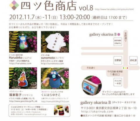Vol8DM2.jpg