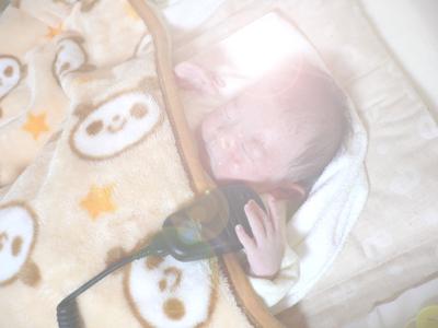 yu_chan_400x30_effect-2.jpg