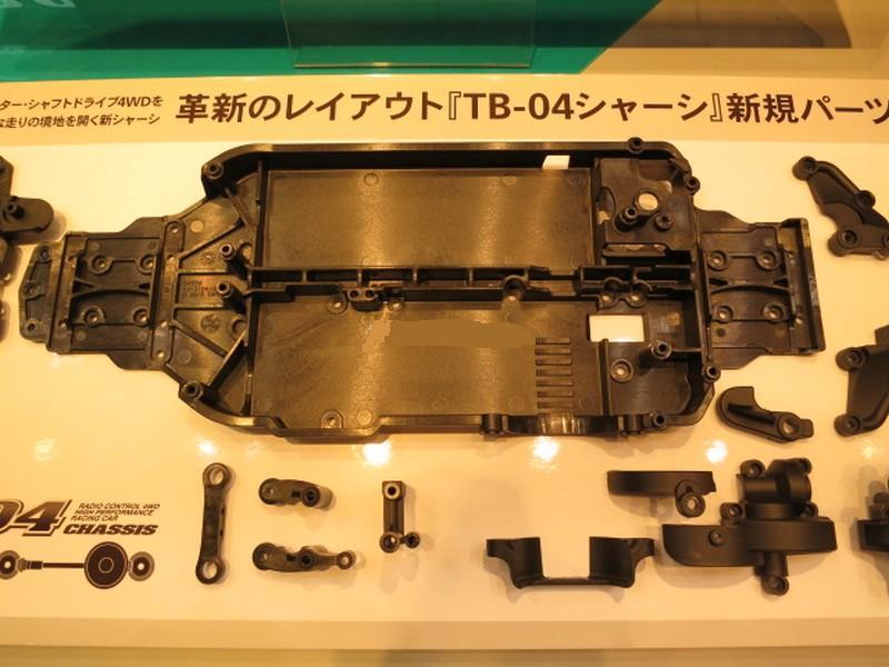 TB-04樹脂パーツ