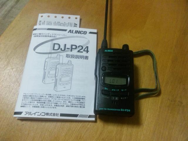 SH3J0267 - コピー