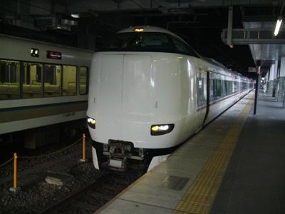 P1010940.jpg