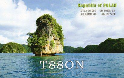 T88ON.jpg