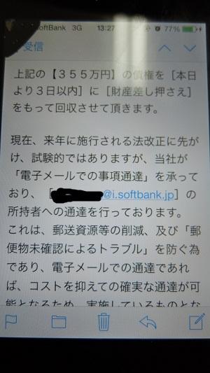 DSCF0044.jpg