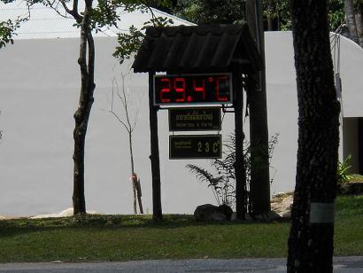 20120721-3.jpg